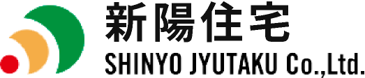 新陽住宅 SHINYO JYUTAKU Co.,Ltd.